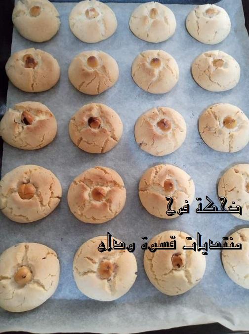 [حلويات العيد] من ضحكة فرح